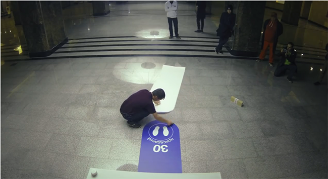 Image of Olympic Changes Printed Floor Graphic
